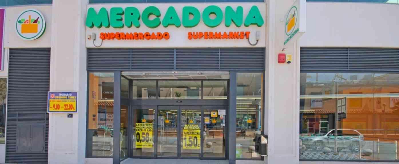 электронные магазины испании